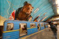 Tunnelbanan i Kiev. Arkivbild.