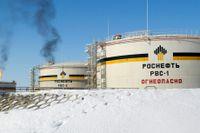 Ryska Rosneft redovisar en stor nettoförlust för tredje kvartalet, präglat av covid-19-pandemin och negativa valutaeffekter. Arkivbild.