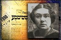 Anna Margolin (1887–1952), föddes i Brest-Litovsk i nuvarande Belarus och flyttade vid tiden före första världskriget till New York, där hon tillhörde de jiddischspråkiga litterära immigrantkretsarna. Hon försörjde sig som journalist, debuterade som poet under 1920-talet och kan idag räknas som en av de främsta modernistiska poeterna på jiddisch. I likhet med andra författare som skrev på jiddisch var hon okänd utanför de jiddischspråkiga områdena.