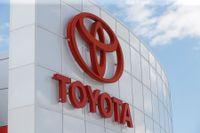 Den japanska fordonsjätten Toyota har sänkt produktionsplanerna för september med 40 procent och stoppar produktionen helt på flera fabriker. Arkivbild