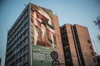 Byggnad i Irans huvudstad Teheran.