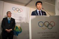 Ryu Seung-min talar i samband med att han valdes in i IOK i augusti 2016.