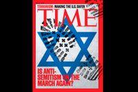 Omslaget till Time 17/6 2002. Illustration av Gareth Burgess.