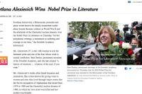 New York Times om Svenska Akademiens val.