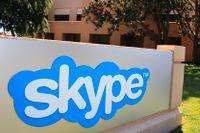 Skype förhandlar om att lägga ned verksamheten i Stockholm.