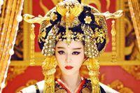 Fan Bingbing i rollen som Wu Zetian i en kinesisk tv-serie om hennes liv från 2014.