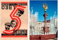 På 30-talet ordnades flera kampanjer för att uppmuntra Sovjets judiska befolkning att flytta till Birobidzjan. Än idag är Menorah-staken vid järnvägsstationen världens högsta.