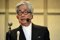 Vid sin Nobelföreläsning 1994 betonade Kenzaburo Oe det japanska språkets tvetydiga karaktär.