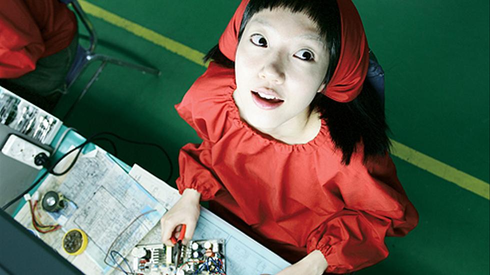 Su-jeong i rollen som Yong-goon.