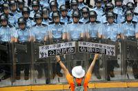 Foto: VINCENT YU/AP