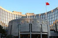 Kinas centralbank mjukar upp kapitalkraven på landets banker. Arkivbild
