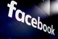 Facebook riktar hård kritik mot Apple. Arkivbild.