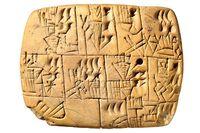 Kilskrift cirka 3100 f Kr om ölransonering i staden Uruk.