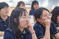 Studenter på Inmyung Girls' High School.