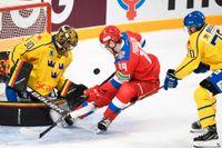 Blir det VM i Minsk eller inte? Nu kommer uppgifter om att mästerskapet flyttas till Moskva. Arkivbild.