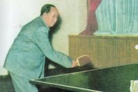 Mao Zedong vid pingisbordet, cirka 1955.