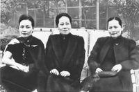 May-ling, Ei-ling och Ching-ling fotograferade 1942.