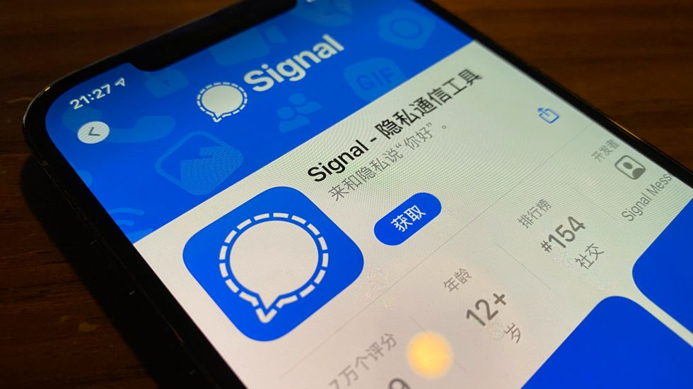 En nedladdningssida för Signal i Kina. Arkivbild.