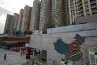 Evergrande Group, Kinas näst största fastighetsutvecklare, har akuta likviditetsproblem och marknaden oroas av spridningseffekter. Arkivbild