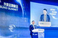 Jack Mas e-handelsbolag Alibaba noterades på börsen i New York 2014.