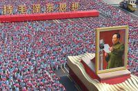 Maos porträtt blickade ut över 70-årsfirandet av Folkrepublikens födelse i oktober.