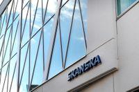 Skanska säljer en kontorsfastighet i Helsingfors för motsvarande 1,4 miljarder kronor. Arkivbild.