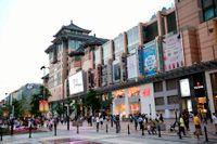 H&M i Peking.