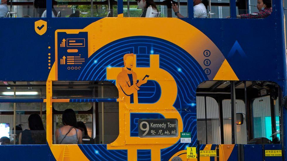 Bitcoin inte immun mot finansiell oro. Arkivbild.