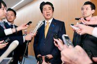 Japans premiärminister Shinzo Abe säger efter beskedet att Sydkorea fattat ett strategiskt beslut.