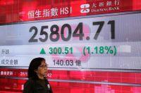 Det var både upp och ned på ledande Asienbörser i onsdagens handel. Arkivbild.