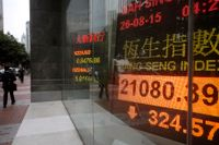 Bank i Hongkong. Arkiv.