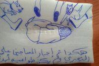 En teckning från en tidigare fånge som beskriver hur han utsatts för misshandel i ett fängelse som drivs av Förenade Arabemiraten i Jemen.