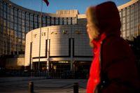 Den kinesiska centralbankens huvudkontor i Peking.