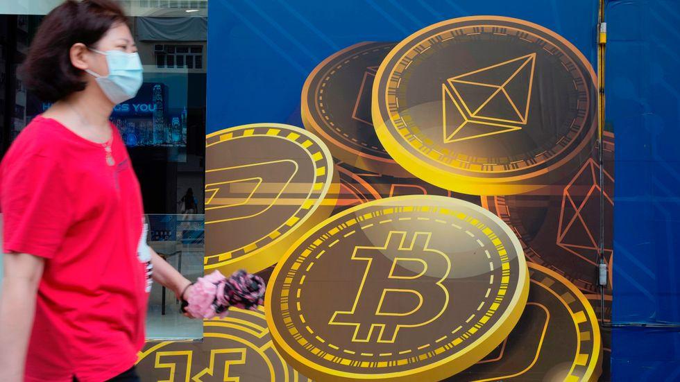 Efter rykten om att Amazon kan komma att acceptera betalningar med kryptovalutan tog bitcoin ett rejält skutt uppåt. Arkivbild.